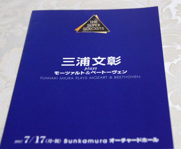 DSC_7053.jpg